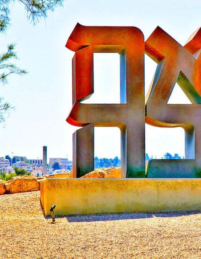 AHAVA Sculpture Israel Museum