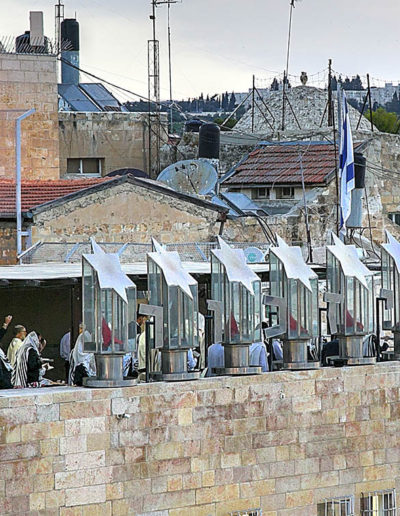 Agam Holocaust Memorial, Jerusalem