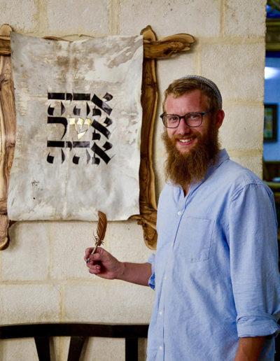 I Am That I Am, Jerusalem